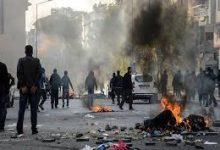 Photo of مصرع عراقي وابنه جراء إنفجار عبوة ناسفة جنوبي بغداد