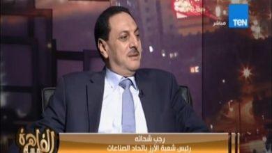Photo of شعبة الأرز : تطبيق تجربة الرى بالتجفيف فى الشرقية