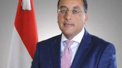Photo of رئيس الوزراء يستعرض تقرير منظمة التعاون الاقتصادى والتنمية عن الاستثمار فى مصر
