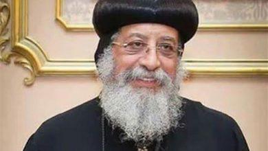 Photo of البابا تواضروس يهنئ الأقباط بعيد الرسل