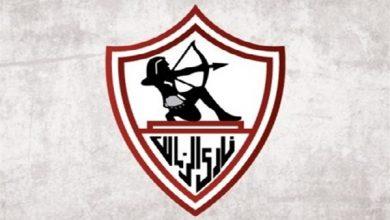 Photo of الكاف يطالب الزمالك بالرد