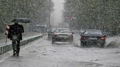 Photo of الأرصاد تعلن حالة الطقس حتى الأحد