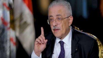 Photo of الحكومة: تنفى المساس بمجانية التعليم باعتبارها حق أصيل للمصريين يكفله القانون
