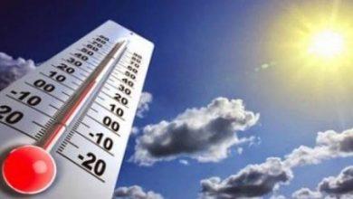 Photo of الأرصاد الجوية: طقس الغد حار على القاهرة والوجه البحرى