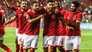 Photo of بث مباشر لــ مباراة الأهلي والمقاولون