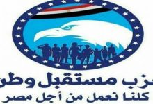 Photo of مستقبل وطن يبدأ ورشة عمل بنعي مبارك في حضور وزير البترول