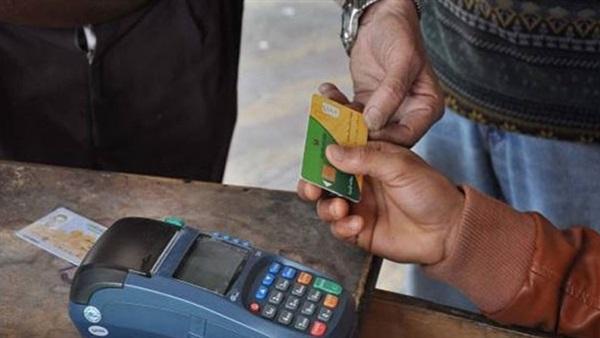 تموين القليوبية يتسلم 14 ألف بطاقة تموينية تالفة خلال أسبوع
