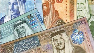 Photo of تباين  أسعار العملات العربية بين الارتفاع والانخفاض