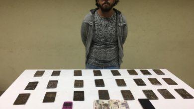 Photo of مكافحة المخدرات تضبط مخدر آيس بقيمة 5 ملايين جنيه قبل العيد