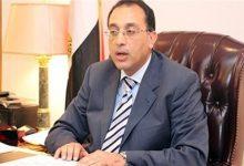 """Photo of """"العليا لمياه النيل"""" تثمن دور إدارة ترامب الإيجابى لتيسير مفاوضات سد النهضة"""