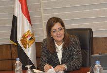Photo of وزيرة التخطيط:وفرنا أكثر من ٢٥ مليار جنيه لتوفير ١.٢ مليون فرصة عمل