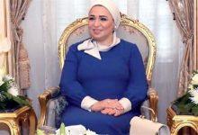 Photo of غدا…السيدة انتصار السيسي فى حلقة خاصة مع إسعاد يونس على dmc