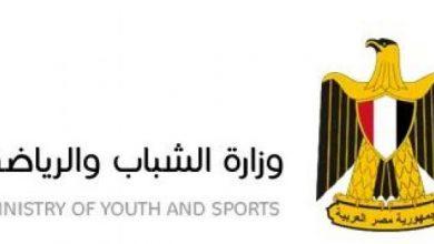 "Photo of ""الشباب والرياضة"" تقوم برعاية الدورات التدريبية للأولمبياد الخاص بالشرق الأوسط وشمال افريقيا"