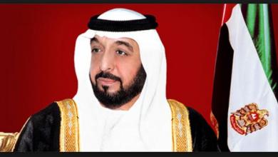 Photo of رئيس الإمارات يصدر قراراً بتغيير مجلس إدارة مصرف الإمارات المركزي.