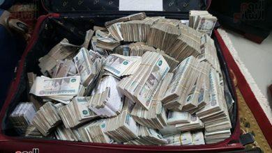 Photo of ضبط قضايا كسب غير مشروع وغسل أموال بقيمة 7 مليارات جنيه