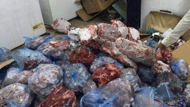 Photo of ضبط 2 طن لحوم مجمدة مجهولة المصدر خلال حملات تموينية بـ الشرقية