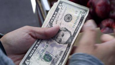 Photo of الدولار يتراجع في 6 بنوك اليوم