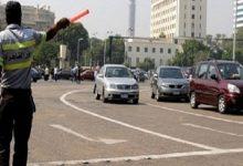Photo of محافظ الجيزة يصدر قرارًا بتشكيل لجنة لتنظيم انتظار المركبات فى الشوارع