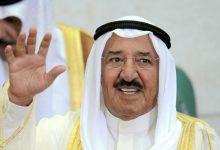 Photo of عاجل.. أمير الكويت يقبل استقالة الحكومة