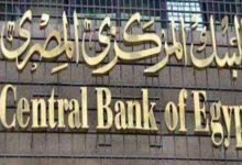 Photo of اقتصادية النواب  تواصل مناقشة قانون البنك المركزي الاسبوع المقبل