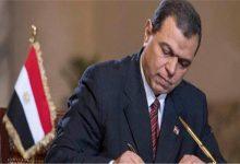 Photo of وزير القوي العاملة يكشف التحول للتفتيش الإلكتروني بمكاتب السلامة والصحة المهنية