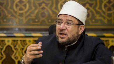 "Photo of وزير الأوقاف: الزبيبة حساسية بالجلد ولا علاقة لها بآية ""سيماهم في وجوههم"""