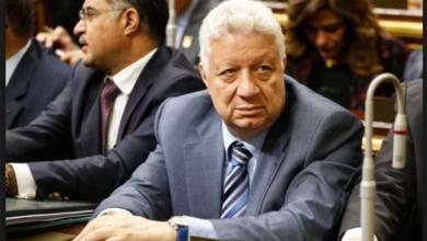 Photo of مرتضي منصور يعتذر عن عدم الحضور لمباراة السوبر