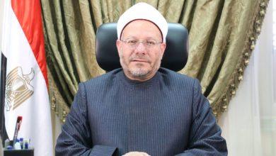 """Photo of شوقي علام: دعم القوات المسلحة فى مواجهة الإرهاب """"واجب شرعى"""""""