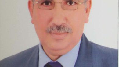 Photo of نصيحة المحبين