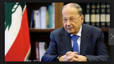 Photo of الرئيس اللبنانى يقبل استقالة الحكومة ويطالبها الاستمرار بتصريف الأعمال
