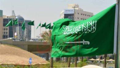 Photo of السعودية تعلن وفاة الأمير خالد بن سعود بن عبد العزيز