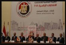 Photo of الهيئة الوطنية تعلن غدا نتيجة الجولة الأولى لانتخابات مجلس النواب