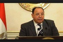 "Photo of وزير المالية: بدء تطبيق ""الهيكل الإدارى الموحد"" لتحديث الإدارة الضريبية"