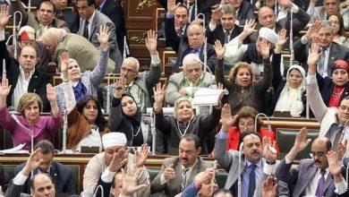 Photo of البرلمان يوافق  نهائيا على قانون حماية البيانات الشخصية
