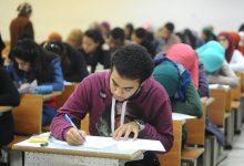 Photo of 35 ألف طالب سجلوا فى اختبارات القدرات بتنسيق الجامعات