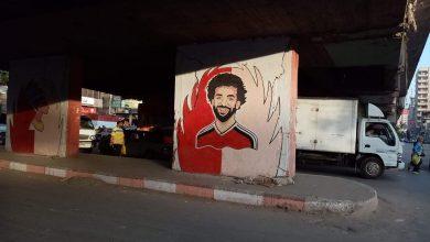 "Photo of جرافيتي ""صلاحو نفرتيتي "" على جدران مدينة طنطا(صور )"