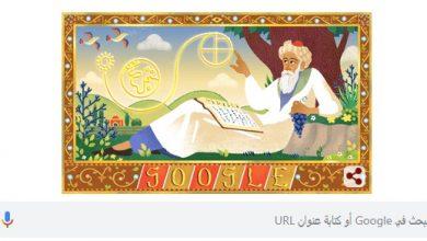 Photo of محرك البحث جوجل يحتفل بميلاد عمر الخيام …. تعرف عليه
