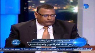Photo of التهرب الضريبي و الفساد والرشوة خلل متعلق بالاقتصاد وسبب أزمة الديون لمصر…ولكن ماذ بعد