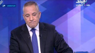 """Photo of أحمد موسى:""""عايزين يضربوا المنتخب ويكسروا محمد صلاح"""""""