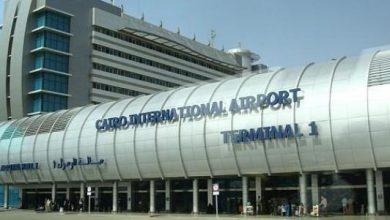 Photo of ضبط راكب بمطار القاهرة بحوزته 350 قرص ترامادول