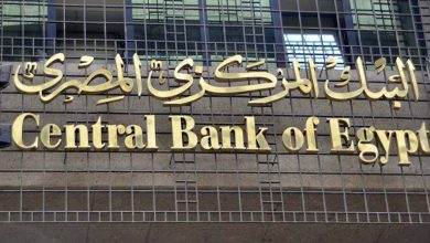 Photo of البنك المركزى يقرر تثبيت أسعار الفائدة عند 8.25% للإيداع و9.25% للإقراض