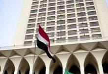 Photo of مصر تشارك في اجتماع مجموعة عمل استراتيجية الاتصال التابعة للتحالف الدولي ضد تنظيم داعش.