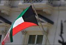 Photo of الكويت تغلق موانئها أمام السفن الإيرانية بسبب كورونا