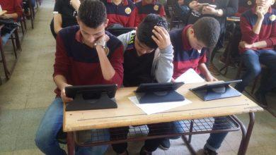 """Photo of التعليم لـ """"طلاب أولى ثانوى """" :النتيجة هتبسطكم"""