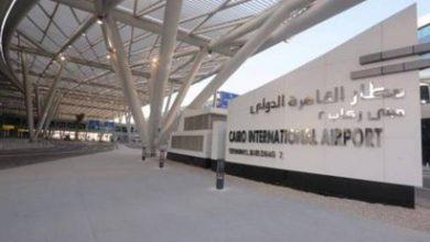 Photo of مطار القاهرة يستقبل 18 رحلة دولية