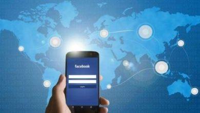 """Photo of عطل مفاجئ في صفحات """" الفيس بوك """" .. والسبب غير معروف"""