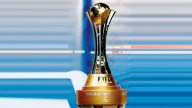 Photo of رسمياُ …قطر تستضيف كأس العالم للأندية 2020