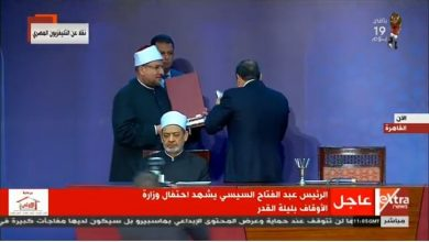 "Photo of وزير الأوقاف يقدم مصحف هدية للسيسى خلال احتفالية "" ليلة القدر """
