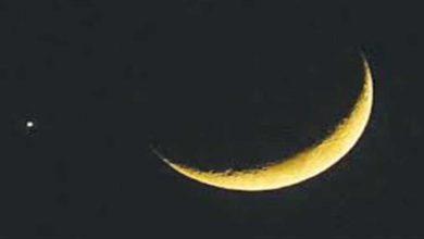 Photo of الإفتاء : غدًا استطلاع هلال عيد الفطر المبارك