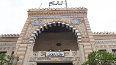 Photo of الأوقاف تجرى اختبارا شفويا للمتقدمين لمسابقة الإيفاد الدائم للغات الثلاثاء